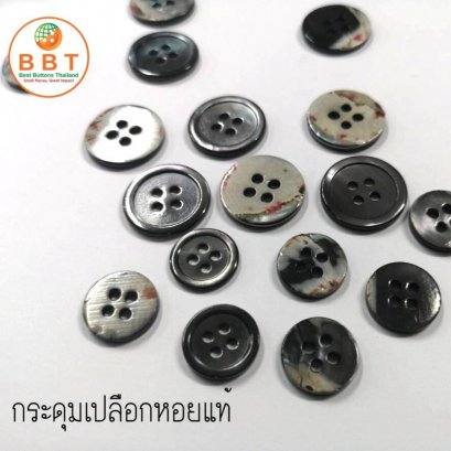 Black MOP Buttons 15 mm