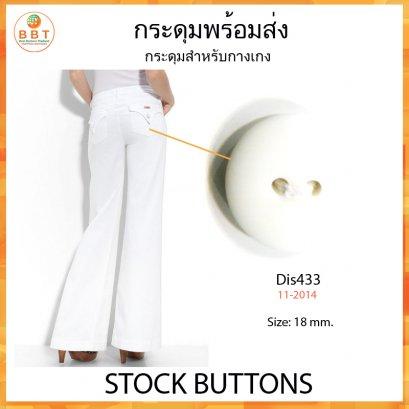 Dis433 (28L)