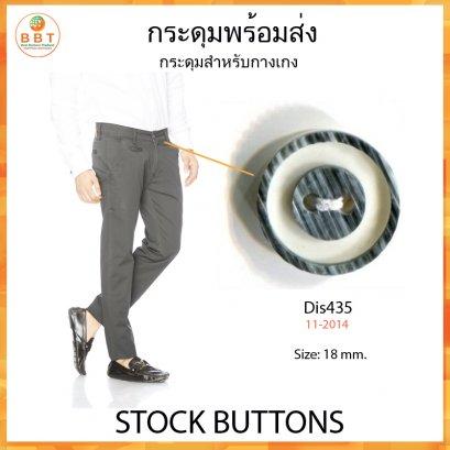 Dis435 (28L)