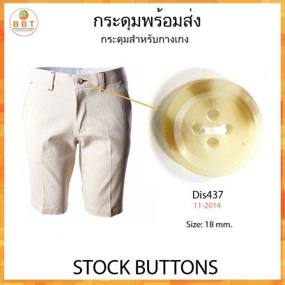 Dis437 (28L)