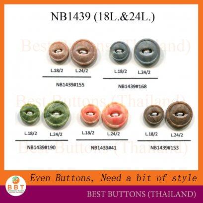 NB1439 (18L & 24L)