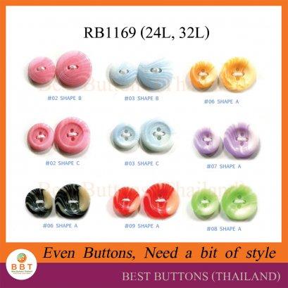 RB1169(24L&32L)