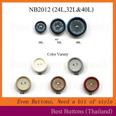กระดุมฟอสซิล NB2012 (15, 20, 25 มิล)