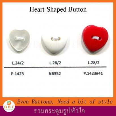 ็็Heart-Shaped-2