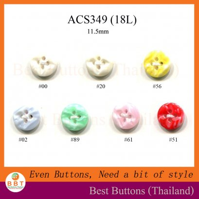Fancy buttons 11.5 mm.