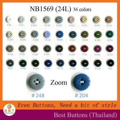 NB1569 (24L)