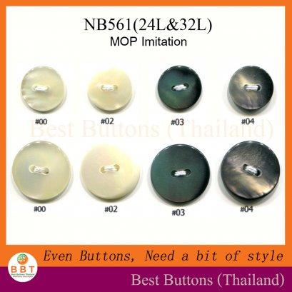 NB561 (24L&32L)