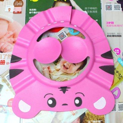 หมวกอาบน้ำเด็ก อุปกรณ์อาบน้ำ ลายเสือน้อยสีชมพู