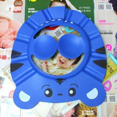 หมวกอาบน้ำเด็ก อุปกรณ์อาบน้ำ ลายเสือน้อยสีน้ำเงิน