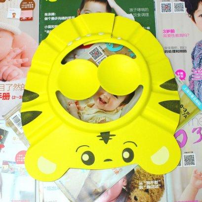 หมวกอาบน้ำเด็ก อุปกรณ์อาบน้ำ ลายเสือน้อยสีเหลือง