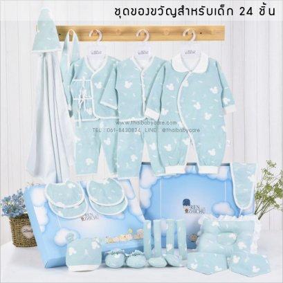 ชุดของขวัญสำหรับเด็กแรกเกิด เสื้อผ้าเด็ก เซตของขวัญหนูน้อย ชุดเซทเสื้อผ้าสำหรับเด็กอ่อน 24 ชิ้น (แบบ 7)