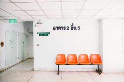 ห้องพิเศษเดี่ยว  (อาคาร 2 ชั้น 5)