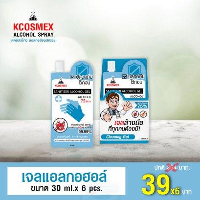 Kcosmex Gel 30ml.