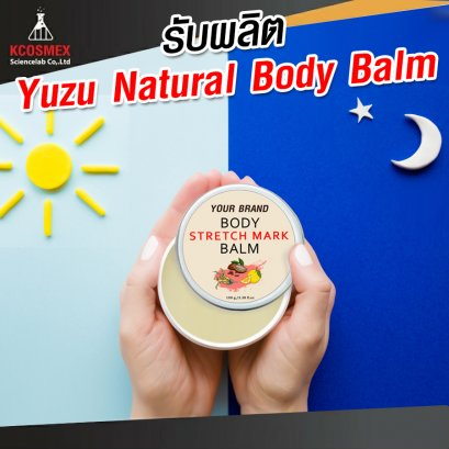 ํรับผลิต Yuzu Natural Body Balm