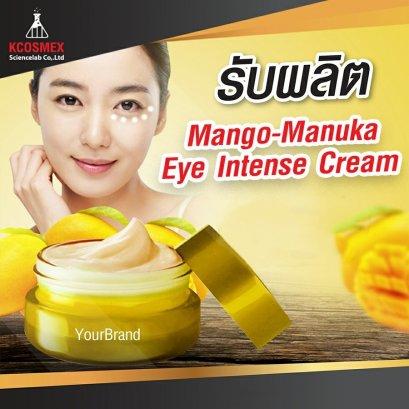 รับผลิต African Mango Series