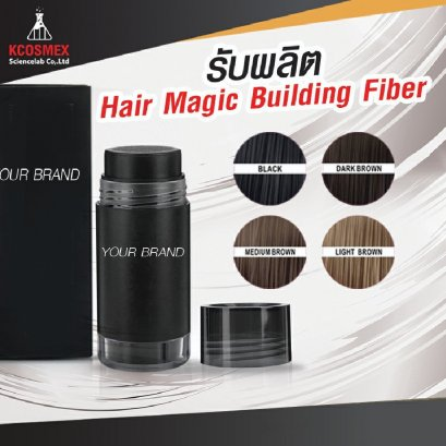 Hair Magic Building Fiber