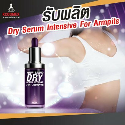 DRY SERUM INTENSIVE FOR ARMPITS