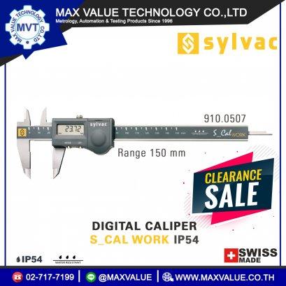 Caliper Workshop IP54
