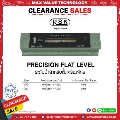 Precision Flat Level 542 series