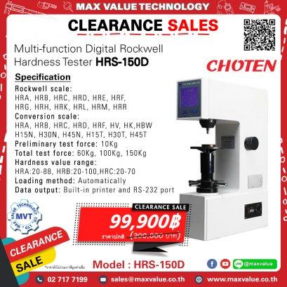 HRS-150D – Multifunction digital Rockwell Hardness Tester
