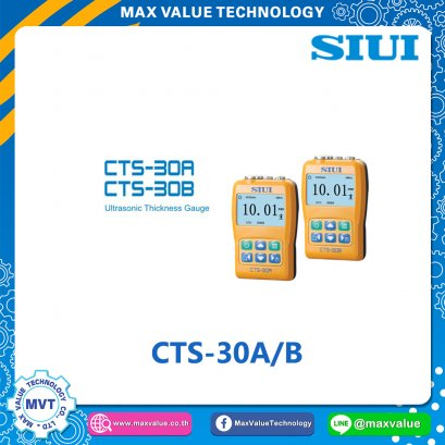 CTS-30A/B