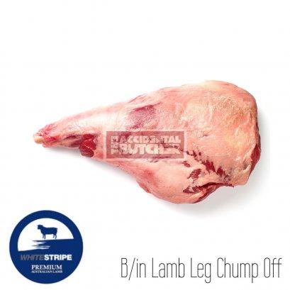 Australian Lamb Leg.