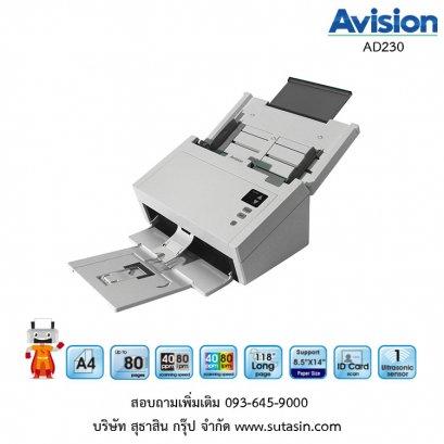 เครื่องสแกนเนอร์ Avision AD230