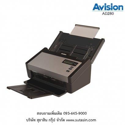 เครื่องสแกนเนอร์ Avision AD280