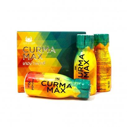 Curma Max (เคอม่า แม็กซ์)
