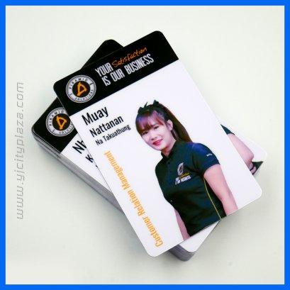 บัตรพนักงานPVC