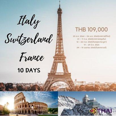 ทัวร์อิตาลี สวิส ฝรั่งเศส 11 วัน -TG