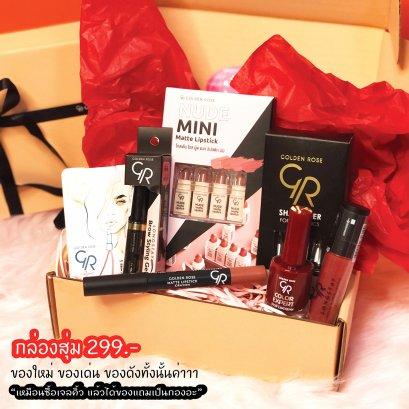 พิเศษ !Golden Rose Surprise Box 299 บาท