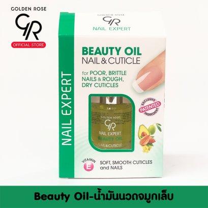 GR ผลิตภัณฑ์ดูแล บำรุงเล็บ เนลล์ เอ็กซ์เปิร์ท 11มล. Beauty Oil