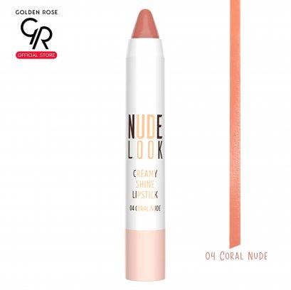 GR Nude Look Creamy Shine Lipstick 3.5g No.04