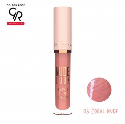 GR Nude Look Natural Shine Lipgloss 4.5g No.03