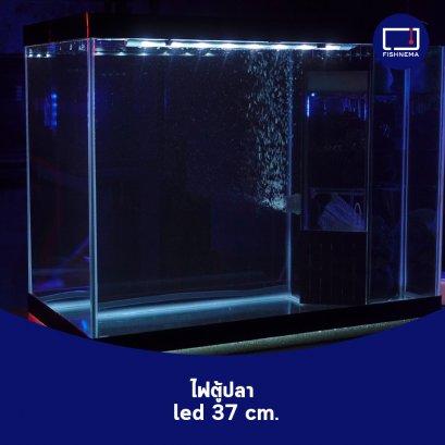 ไฟตู้ปลา led ติดตู้ปลา 24-30 นิ้ว สีขาว