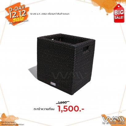 Rattan Basket-ETC-B0022