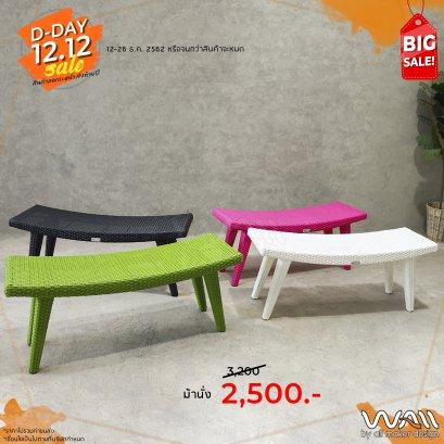Bench-ETC-B0021