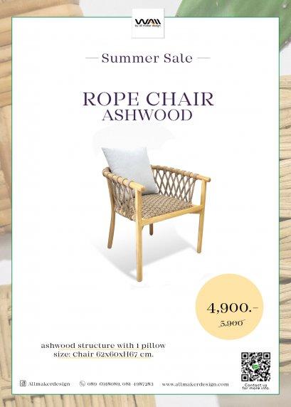 เก้าอี้เชือก