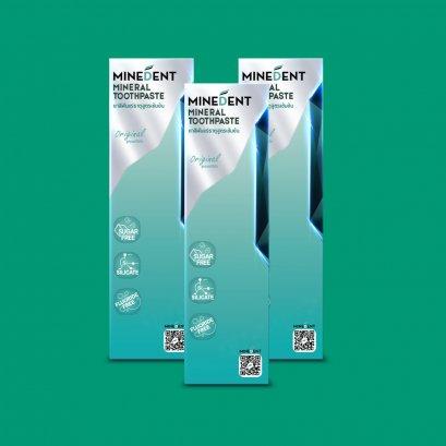 ยาสีฟันแร่ธาตุ  Minedent 3 หลอด