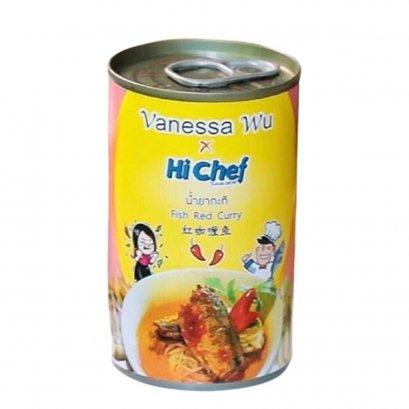 ปลาแมคเคอเรลในน้ำยากะทิ Mackerel in Red Curry 145 g. /  กระป๋อง  2.10 kg. / แพ็ค