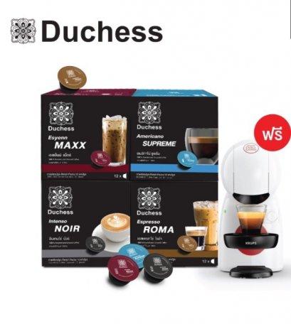 Duchess Coffee Capsule  48 แคปซูล  Esyenn Maxx,Americano Supreme, Intenso Noir,Espresso Roma  - CO2099#06 (Dolce gusto compatible)