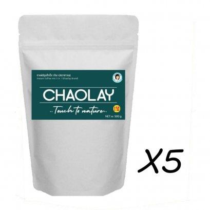 ชุดจัดหนัก 4 กาแฟ 3 in 1 Chaolay ธัญพืช
