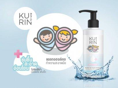 คูริน แอลกอฮอล์เจล ทำความสะอาดมือ Kurin Alcohol Gel Hand Sanitizer 250 ml.