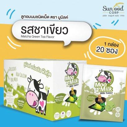 นมอัดเม็ด รสชาเขียวมัชฉะ 1 กล่อง (20ซอง)