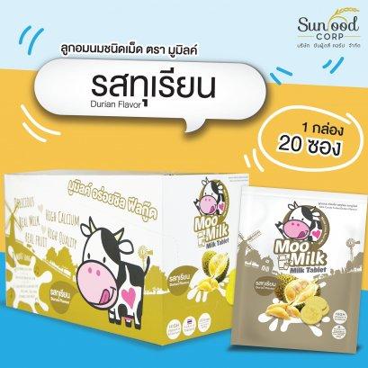 นมอัดเม็ด รสทุเรียน 1 กล่อง (20ซอง)