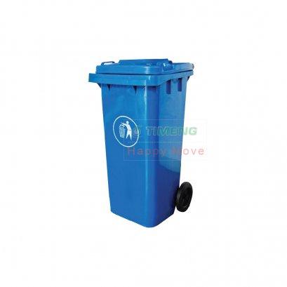 24748 รถเข็นถังขยะ 2 ล้อสีน้ำเงิน จุ 120 ลิตร Happy Move