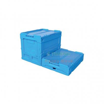 41851 กล่องลังพลาสติกทึบสีฟ้าพร้อมฝา พับได้