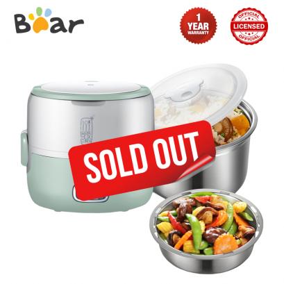 Bear Mini Electric Lunch Box - BR0015 กล่องข้าวไฟฟ้าแบร์
