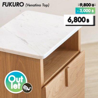 โต๊ะข้างเตียง - Fukuro Bedside Table (Venatino)